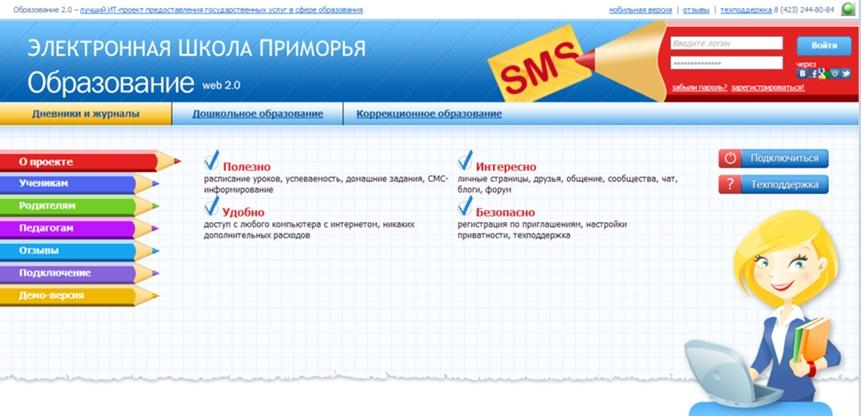 Электронный дневник лицей 174 г зеленогорск - 99cd